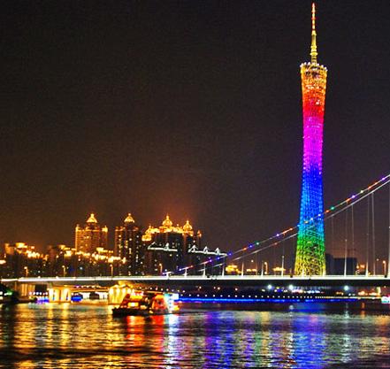 ville de Guangzhou