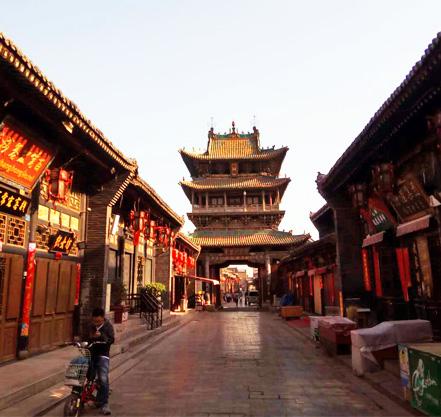 vieille ville de Pingyao