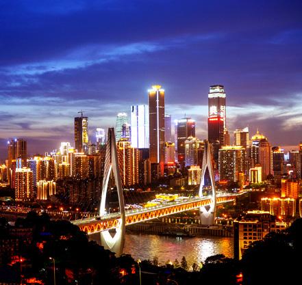 ville de Chongqing