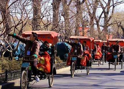 triciclo en Hutong