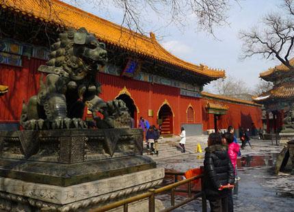 palacio Yonghe