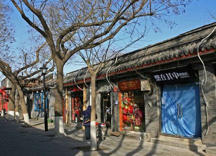 Hutong à Pékin