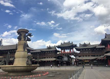 Temple de Huayan