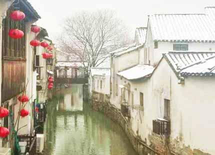 veille ville de Suzhou