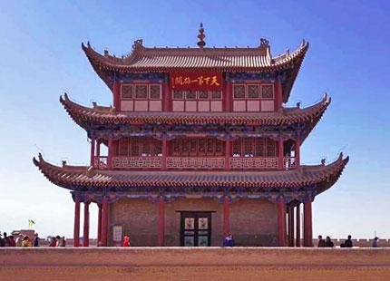 Passe Jiyuguan