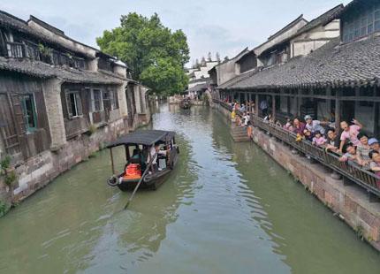 Village d'eau de Wuzhen