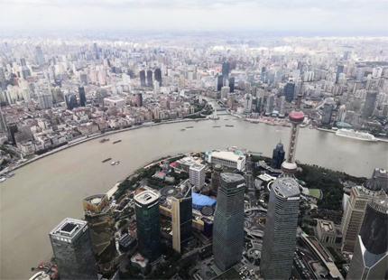 panarámica de shanghai