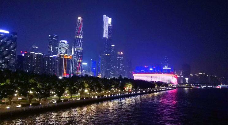 ville de Guangzhou au soir
