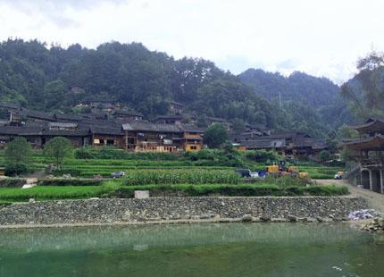 village Miao de Langde