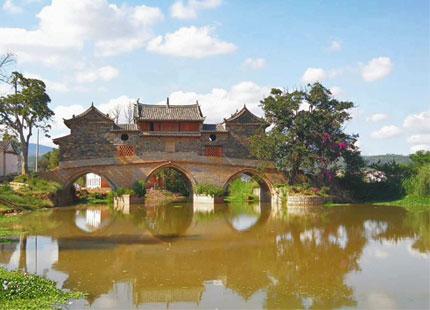 Pont de Xianghui à Jianshui