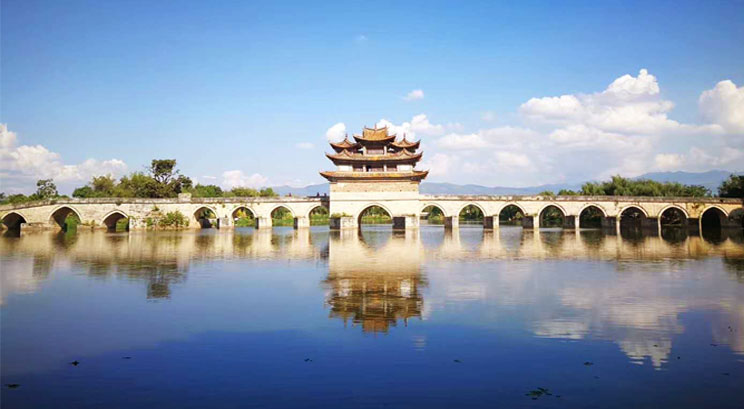 pont de dragon double à Jianshui