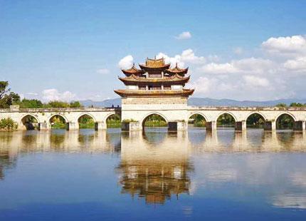 Essence du Yunnan