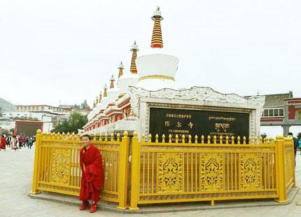 monastère de Taer