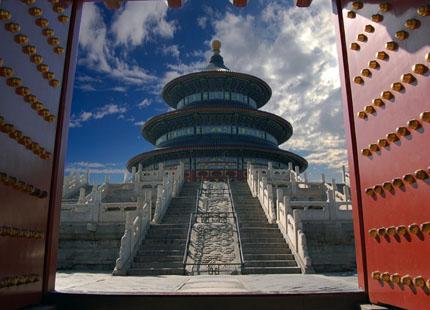 temple du ciel