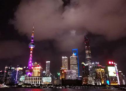 Bund of Shanghai
