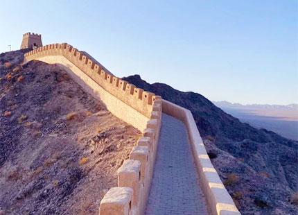 grande muraille suspendue