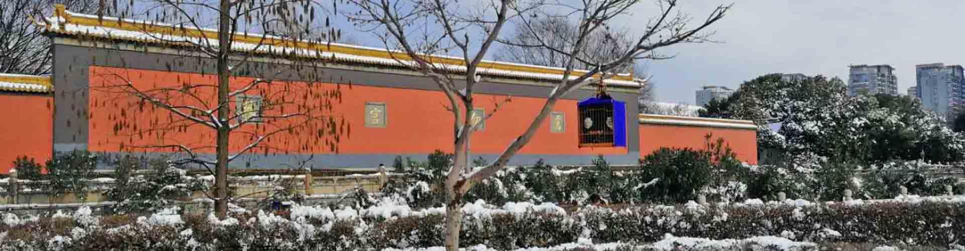 Palais de Chaotiangong Nanjing