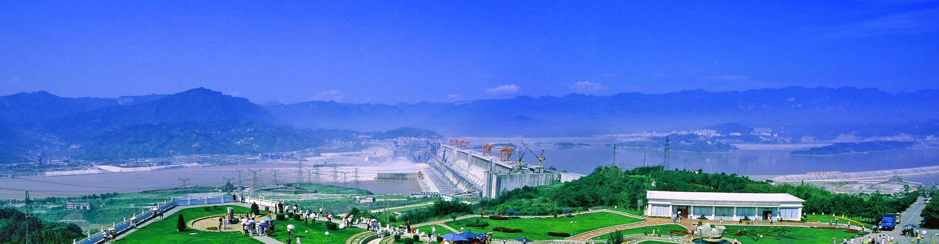 grand barrage de trois gorges