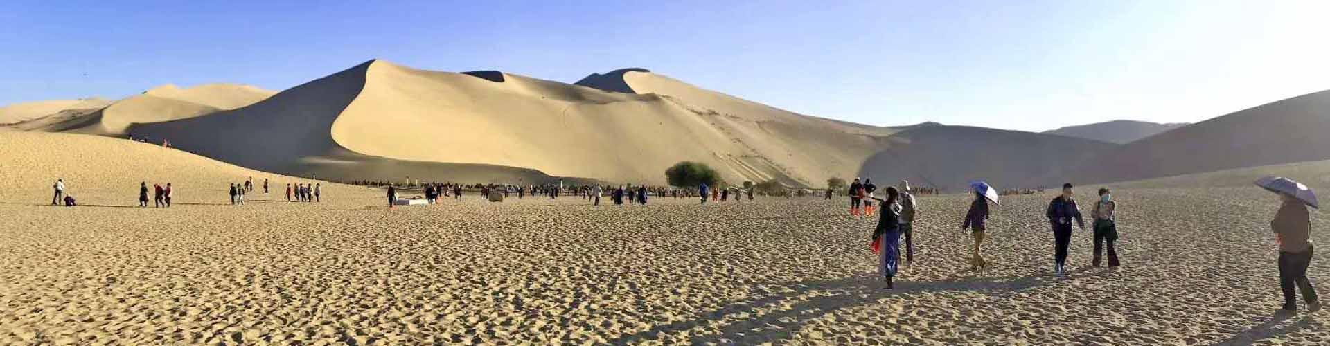 Dunes de Sable Chantant