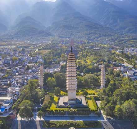 trois pagodes de Dali