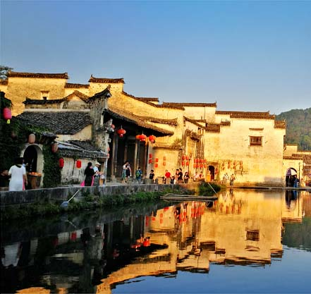 village Hongcun