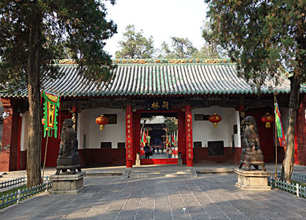 Temple de Guanlin