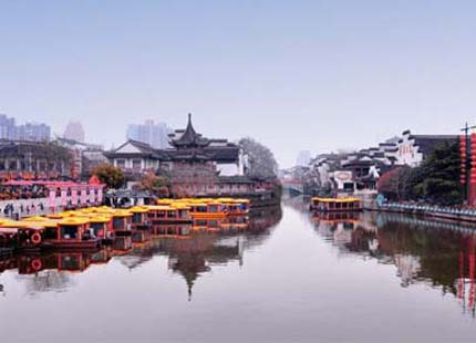 Rivière Qinhuai