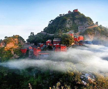 Mont Wutang