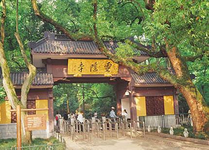 temple de Lingyin