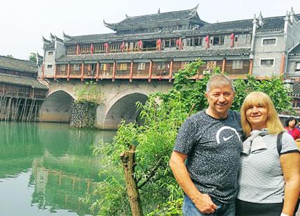 vieille ville de Fenghuang