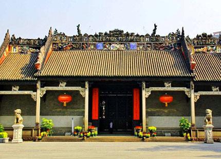 Temple Ancestral de la Famille Chen