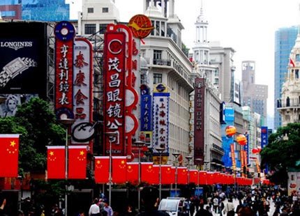 Rue Nanjing