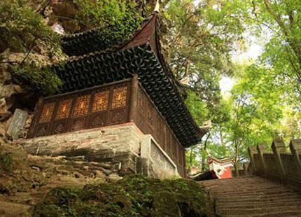 Complexe architectural des Grottes de Feiyun de Huangping