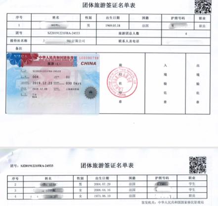 Port visa à l'aéroport international de Pékin