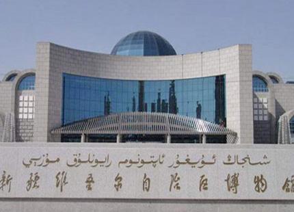 Musée de Xinjiang