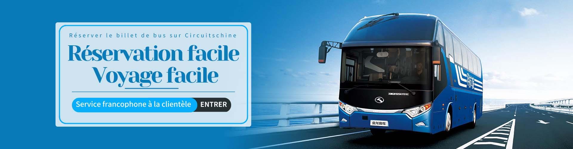 réserver le billet de bus sur circuitschine