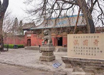temple de Zhenguo