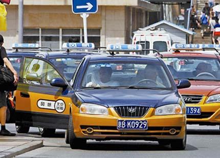 taxi à Pékin