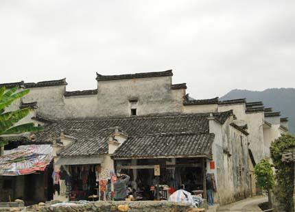 village de Nanping