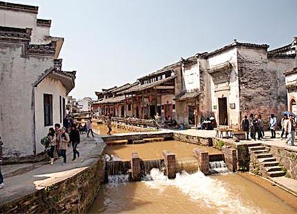 village de Tangmo