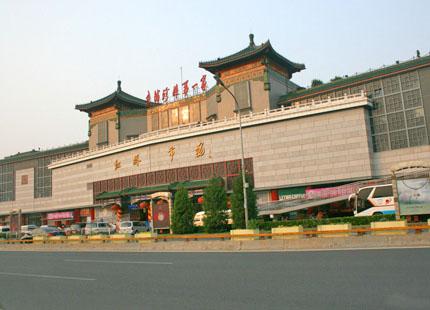 marché aux perles de Hongqiao