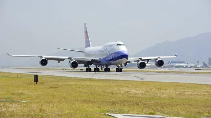 aeropuerto de Hongkong