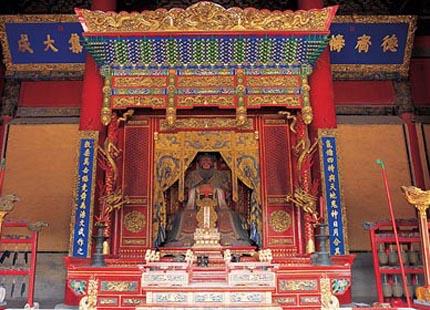 Résidence de Confucius
