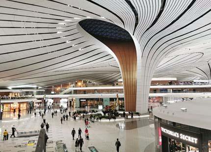 aéroport de Daxing Pékin