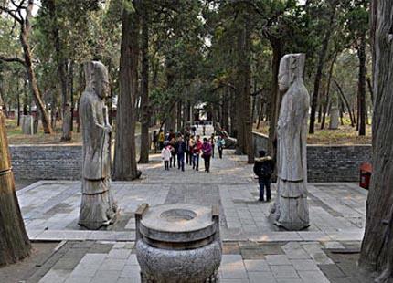 cimetière de la famille et les descendants du Confucius
