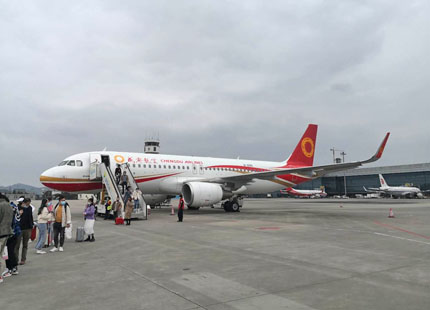 avion en Chine