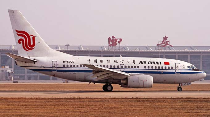aeropuerto de xian