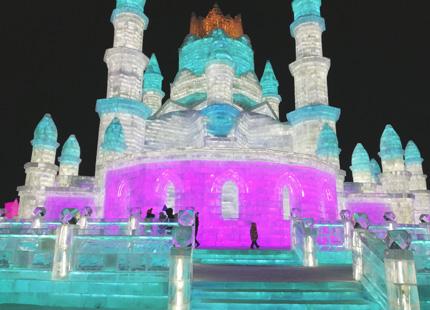 Parc de sculpture en glace de Harbin